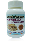 treatment for joint pain, joint pain relief, joint pain cure, joint pain supplement, remedies for joint pain, treatment for arthritis, treatment for arthritis pain, joint pain causes, Boswellia Curcumin capsules