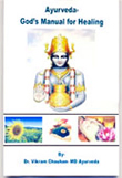 Ayurveda book, book on ayurveda, ayurvedic book