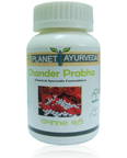 Chanderprabha, treatment for Cancer, herbal remedies for cancer, natural remedies for cancer, cancer cure, cancer treatments